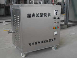 Industrial Ultrasonic Cleaning Equipment
