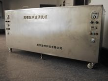 Multi-tank Ultrasonic Cleaning Equipment