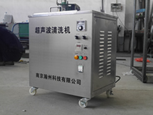 Single-tank Ultrasonic Cleaning Equipment